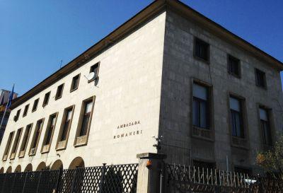 Ul. Chopina 10, Warszawa 2011r – Ambasada Rumuni, pow. 750m2 Kompleksowy remont pokrycia dachowego polegający na wymianie dachówki ceramicznej oraz ocieplenia.